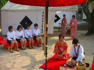 上田流献茶祭