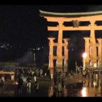 宮島 鎮火祭